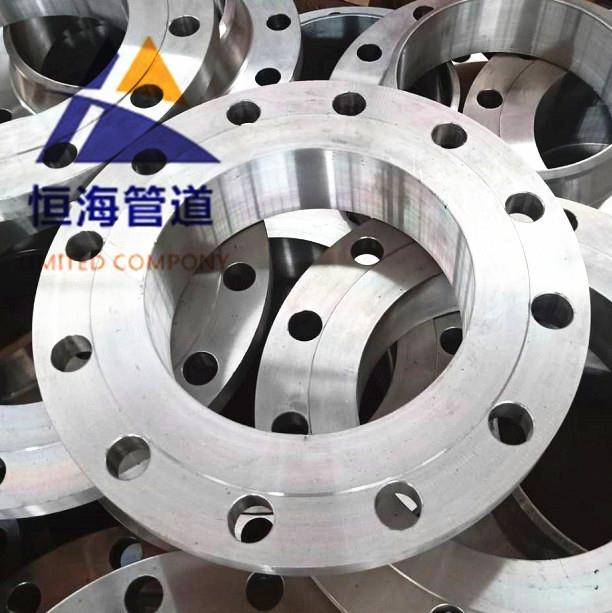 恒海销售碳钢材质dn20带径平焊法兰