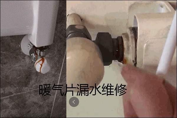 武汉暖气片阀门更换维修、武汉暖气维修电话