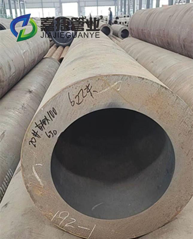 莆田45号精轧管厂家36x4精轧管现货