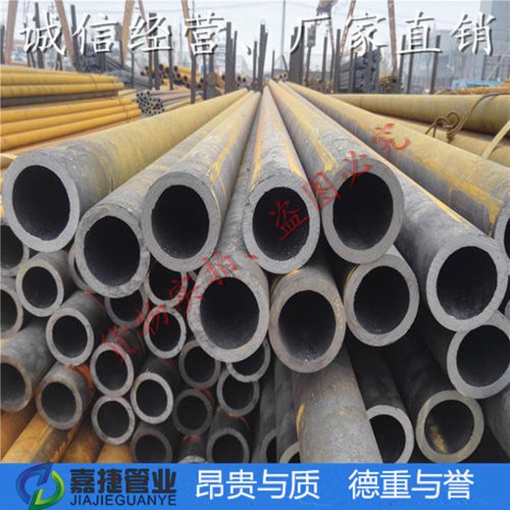 龙泉42CrMO无缝钢管现货 42CrMO钢管