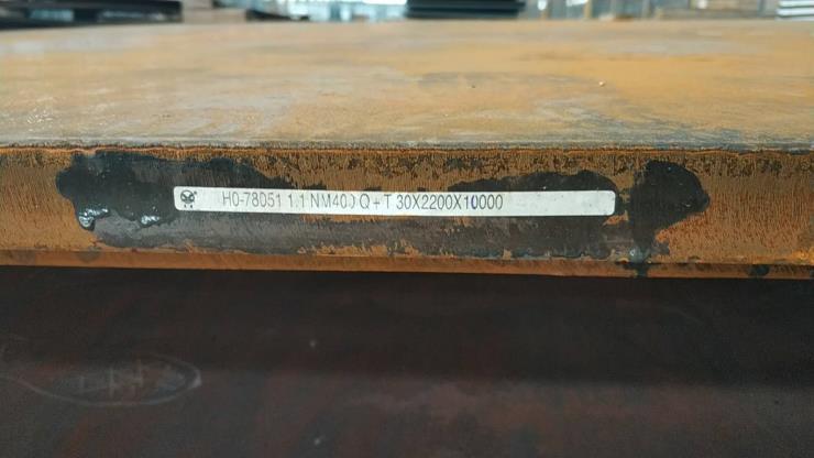 菏泽NM400耐磨板菏泽销售NM450耐磨钢板新钢NM500