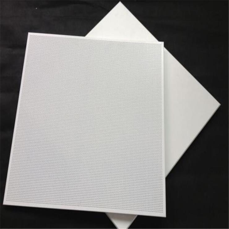 氟碳喷涂600*600白色穿孔吸音铝扣板