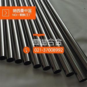 北京GH4033弹性性能