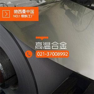 北京GH4033特性