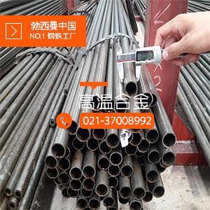 北京GH4033耐什么腐蚀