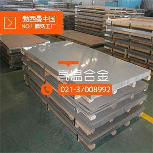 北京GH4033报价
