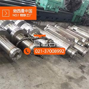 北京GH4033切削性