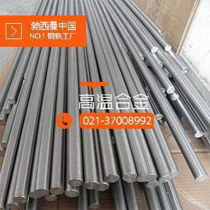 黑龙江GH3625是什么材料
