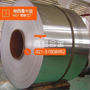 北京GH4033抗氧化性能