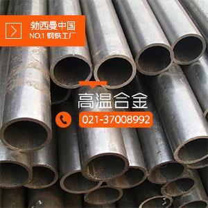 北京GH4033晶粒度