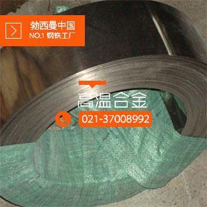 北京GH4033优质商家品质保证