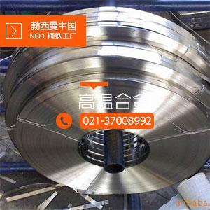 北京GH4033抗拉强度