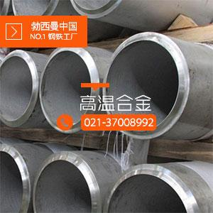 北京GH4033熔炼工艺