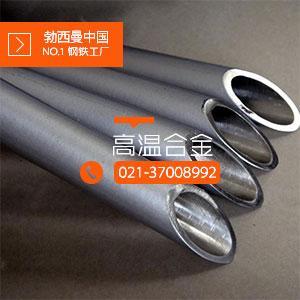 黑龙江UNS S32750是什么材料