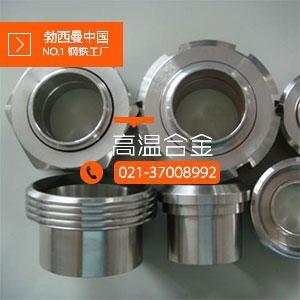 北京GH4033元素成分