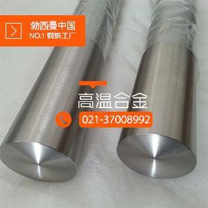 北京GH4033规格尺寸