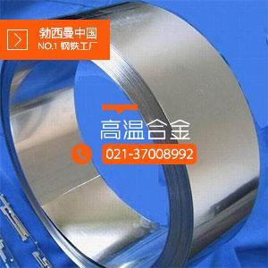 北京GH4033相变点