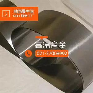 黑龙江GH130是什么材料