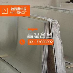北京GH4033拉伸性能