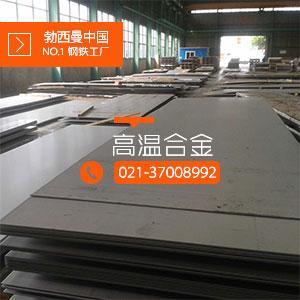 北京GH4033变形高温合金