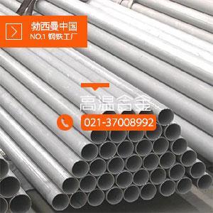黑龙江N10001是什么材料