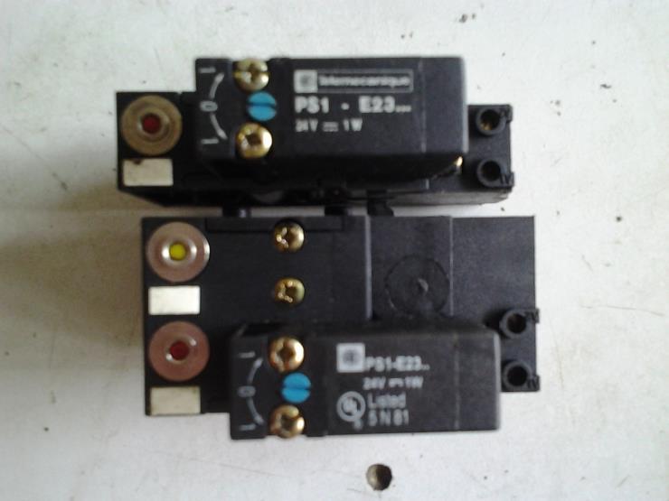 飞管库存电眼CS12 S15-S