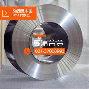 北京NiCr21Mo磁性能