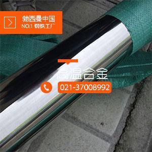 ЭИ929-BД 圓棒主要應用X域