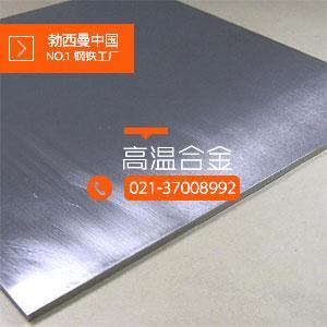 天津GH3044是什么材料