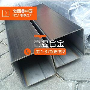 NCF601热处理制度