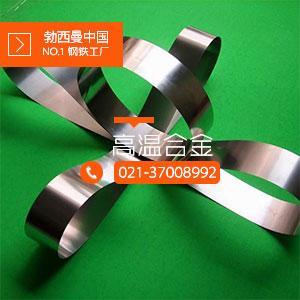 北京NiCr21Mo耐高温的合金