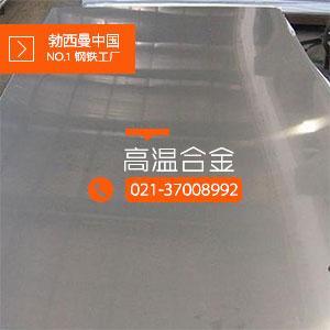 Inconel 690热处理制度