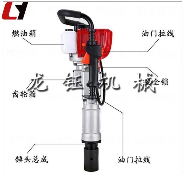 生产直销高效河坡栽桩机_轻型钢管打桩机