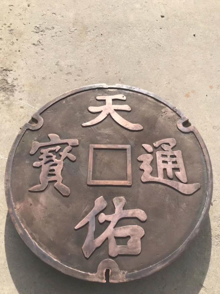 辽宁500X500地沟网状铸铁盖板
