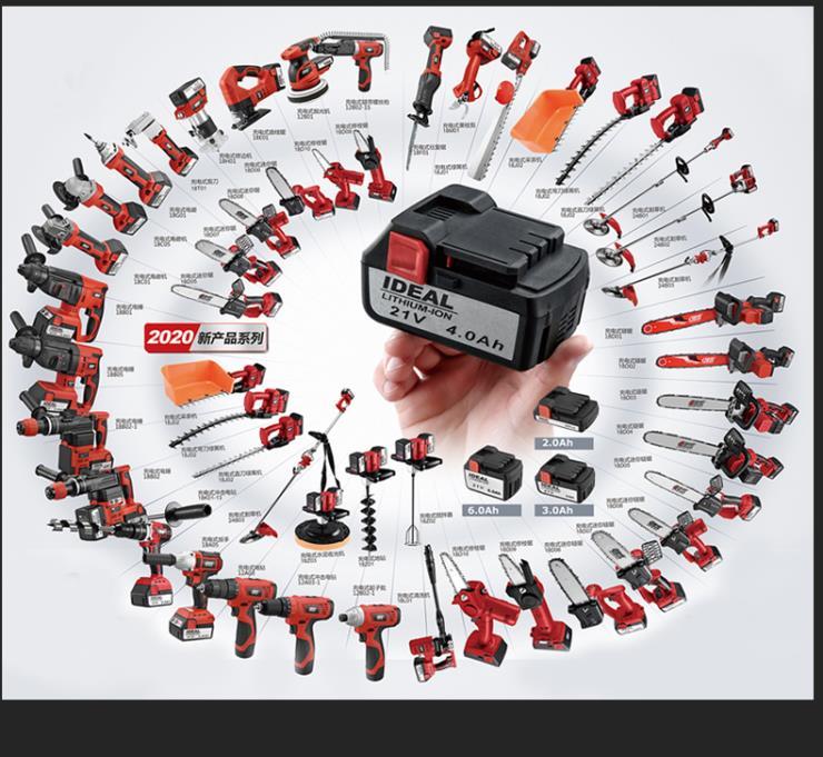 便携4寸锂电修枝锯 单手锯 锂想果园修枝锂电小型伐木锯