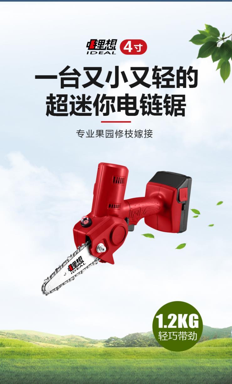 辽阳锂想工程建设专用无刷电机锂电电锤带背包电池