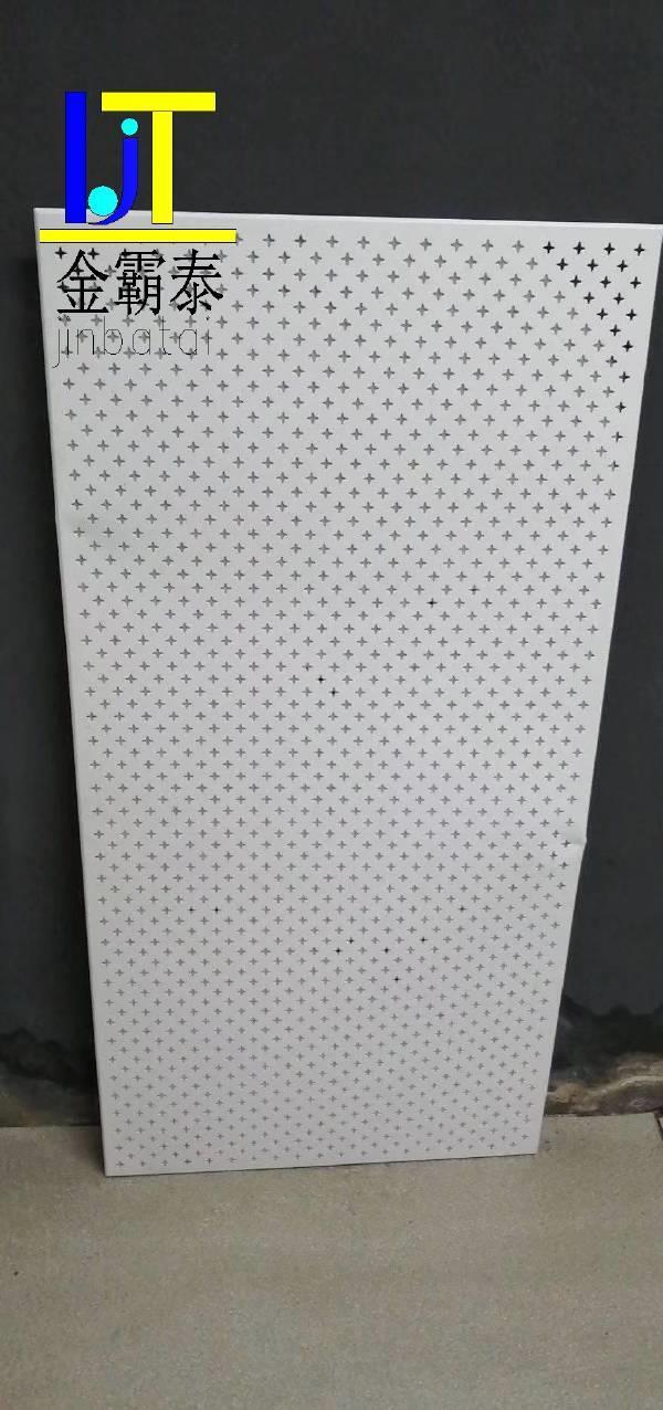 天花铝板装饰厂家