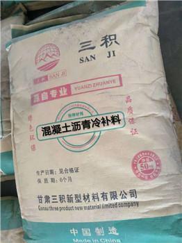 供应铝塑管铝塑管生产厂家