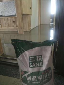 兰州供应硅酸盐水泥甘肃价格
