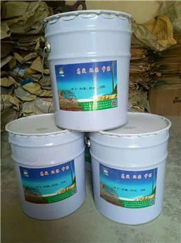 供應混凝土膠結劑-蘭州混凝土膠結劑