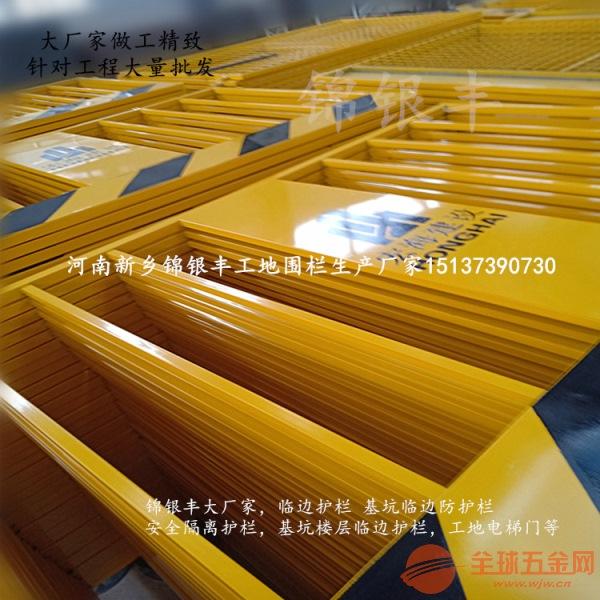 安徽楼层临边防护临边防护栏杆标准做法厂家报价