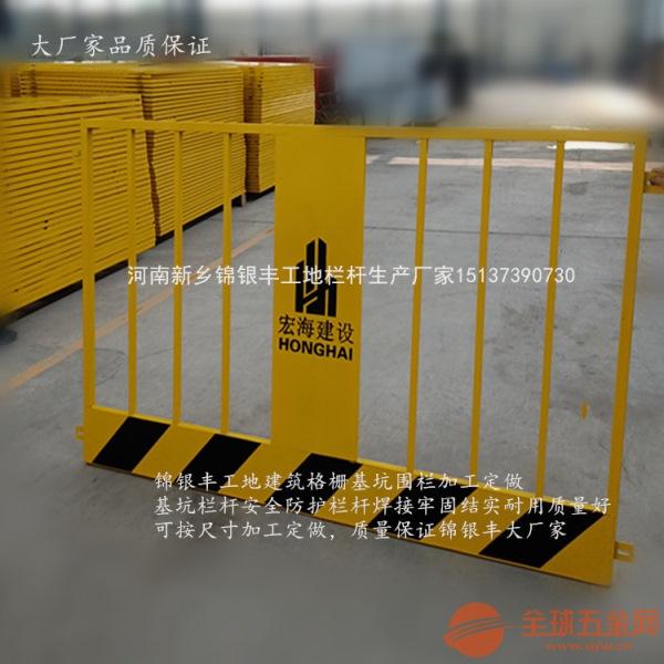 上海工程基坑护栏临边防护栏杆牢固要求生产