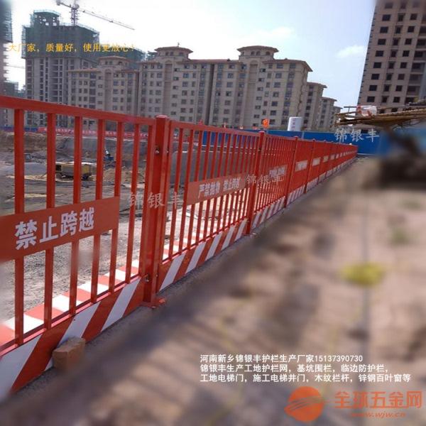 江苏施工临边防护临边防护栏杆厂商