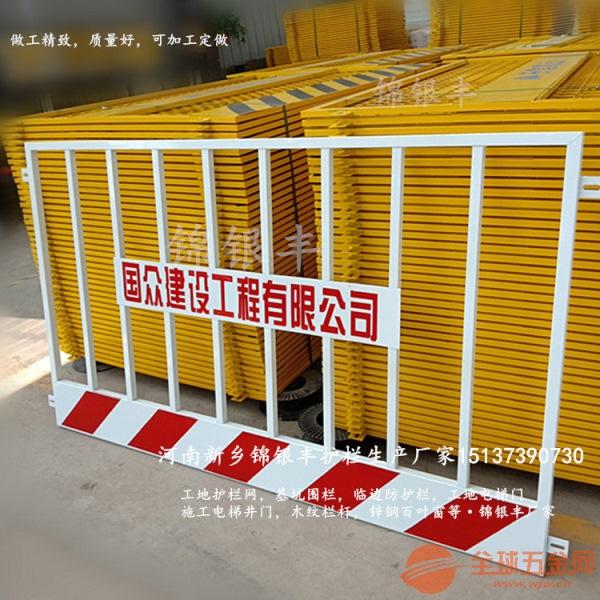 江苏定型防护栏杆基坑临边防护栏杆高度收费标准