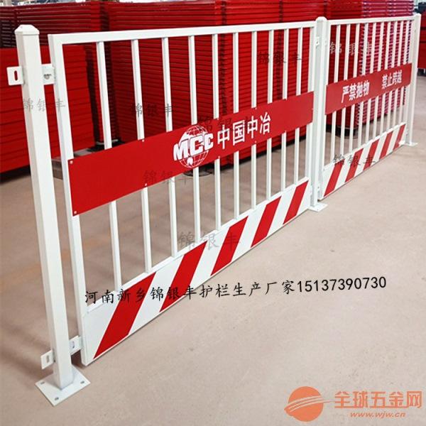 临边防护栏杆