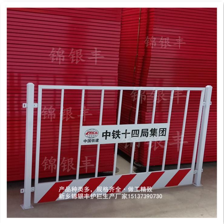 西安基坑臨邊防護欄桿廠家定制