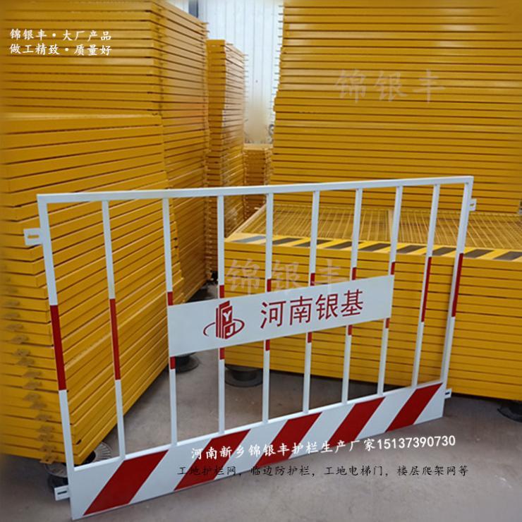 三明建筑施工护栏厂家厂家电话地址