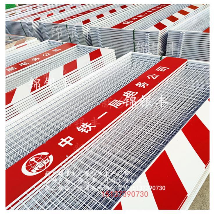 锦银丰:周口施工临边防护现货厂家