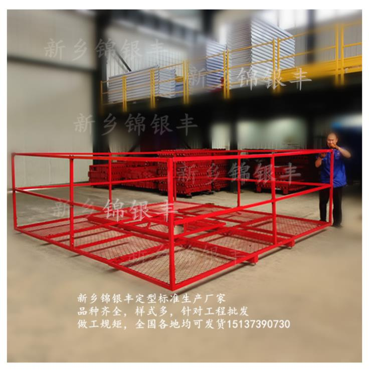三明建筑施工护栏口碑好的新乡锦银丰