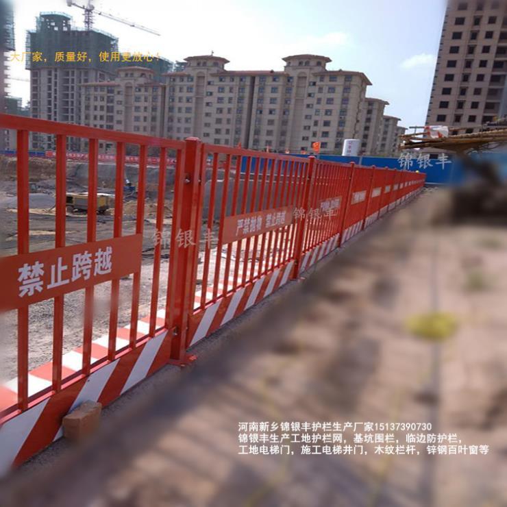 江苏电梯井口防护门临边防护栏杆间距现货